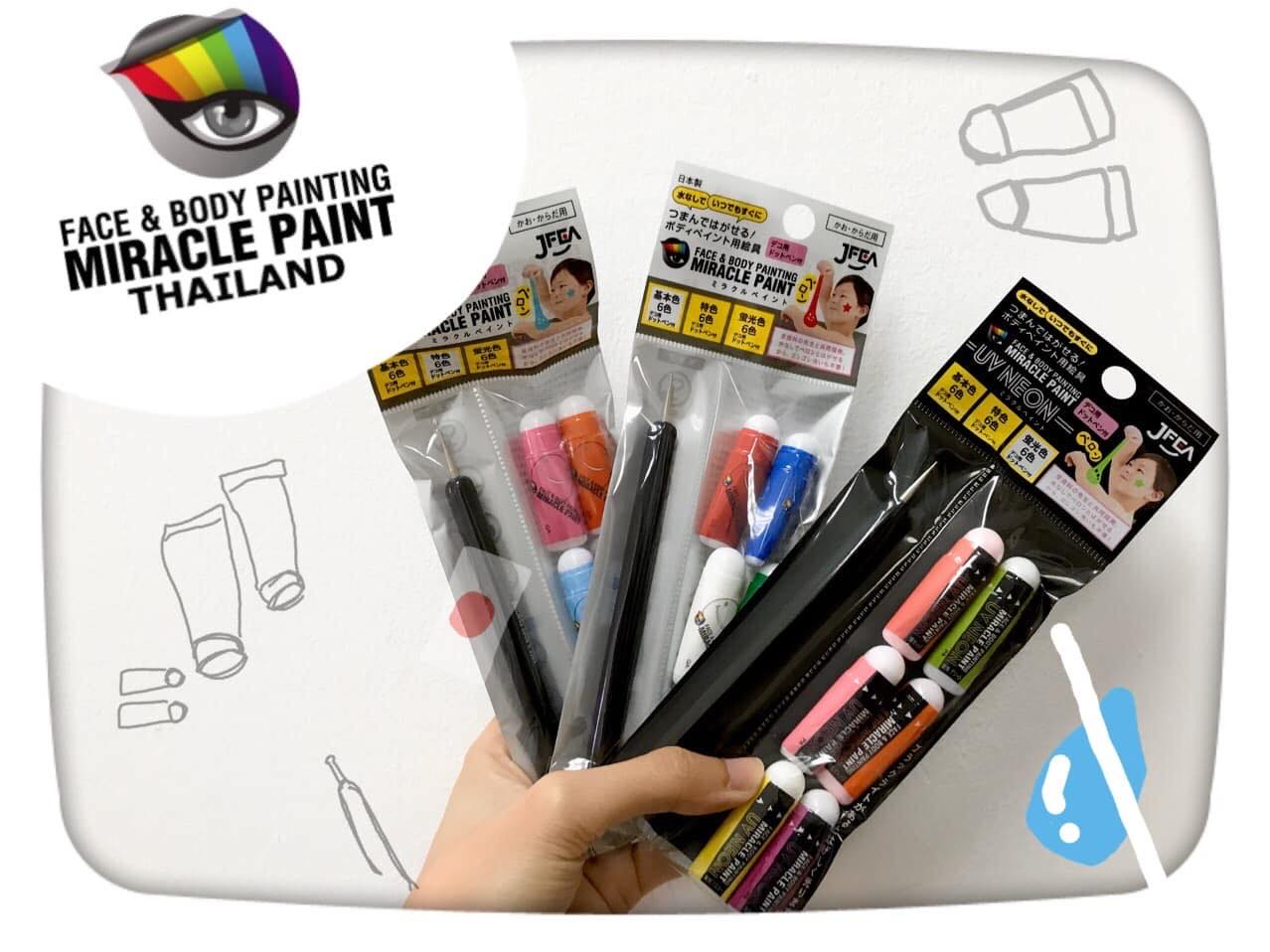 Miracle Paint Set